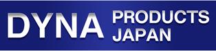 DYNA products-JAPANー業務用薪割機(長野県)